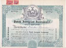 1920 Putnik Immigrant Inc. Stock Certificate W/ Transfer Stamp New York * Rare
