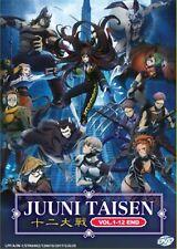 DVD Anime Juuni Taisen (Zodiac War) Complete Series (1-12) English Dub Audio VER