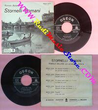 LP 45 7'' ROMOLO BALZANI Stornelli romani Pupetta L'eco der core no cd mc vhs