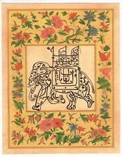 Islamic Calligraphy Of Elephant Design Art Painting Handmade Artwork Wall Decor