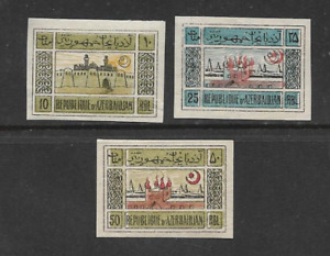 AZERBAIJAN POSTAGE ISSUE 1919, NATIONAL SYMBOLS, SET OF 3 MINT DEFINITIVE STAMPS
