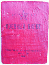 1947 RUSSIAN SOVIET  MILITARY  ID BOOKLET