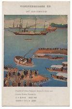 1920s Postcard of 19th Century Japanese Naval Scene