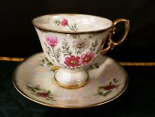 """Vtg  Ucagco  Luster Ware  OCTOBER COSMOS  Footed Tea cup 3"""" h & Saucer 5 3/4"""""""