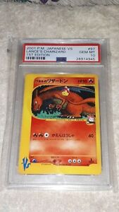 2001 Pokemon Japanese VS 1st Edition Lance's Charizard #97 PSA 10 GEM MINT