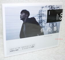 Li Rong Hao The 3rd New Album An Ideal 2016 Taiwan CD (Ronghao)