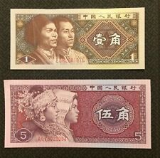 CHINA 1 Jiao and 5 Jiao, P-881 and P-883, 1980, UNC World Currency (2 PCS)