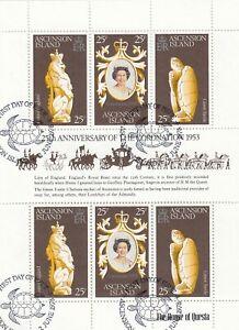 (74897) Ascension Island Used Coronation 25 years minisheet 1978