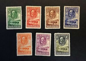 BECHUANALAND PROTECTORATE 1932 KGV range all MH CV £25+