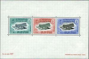 Laos Scott #128a Mint Never Hinged