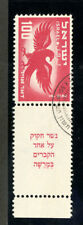 Israel Stamps # C5 USED Key Value Rare Tab