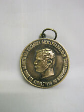Medal. Space. Yuri Gagarin. Basketball.