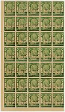 35 Block Siam Rama V issue 1909 Satang Surcharges Wat Jang issue 3s on 3a Mint.