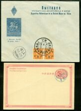 EDW1949SELL : CHINA 1 interesting cover & Post card.