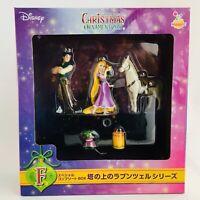 Disney Christmas Ornament 2017 Tangled Special Complet Box Japan Pixar