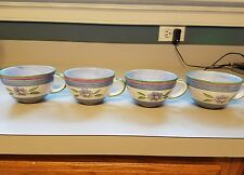Set of 4 Bob Mackie Blue Floral Coffee Cups