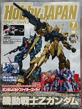 HOBBY JAPAN JULY 2015 NEW COPY IMPORTED FROM JAPAN GUNDAM