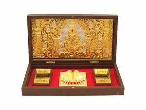 Gold Plated Lord Ganesha Ganpati Photo Frame for Gift Home Decor