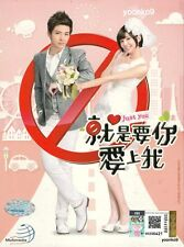 7 DVD Taiwanese Drama JUST YOU (TV 1-21 End) Good English Subtitle Region All