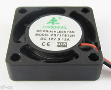1pc New MINI Brushless DC Cooling Fan 2 wire 12V 0.12A 25x25x7mm 25mm 2507 (US)
