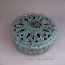 Rare Chinese Qing Yaobian Green Glaze Porcelain Box Mark