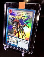 Digimon Card MetalGreymon Bo-80 BANDAI Digital Monster 2000 Gold Name Excellent