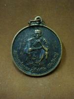 Top Thai Amulet Coin LP Koon Wat Banrai B.E 2519 Wealth Rich and Lucky