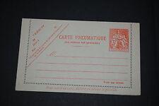 ENTIER FRANCE TYPE CHAPELIN 3F ORANGE CLPP 1944 YVERT 2607 (LOT V1)
