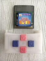 GB -- Dance Dance Revolution GB -- Box. Game Boy, JAPAN Game Nintendo. 29814