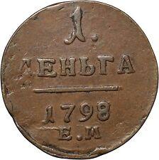 Russia Denga, 1/2 Kopek, 1798 EM