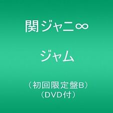 KANJANI8-JAM (TYPE-B)-JAPAN CD+DVD Ltd/Ed