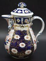 """Franziska Hirsch Dresden German Imari Flowers Red Blue & Gold 8"""" Coffee Pot"""