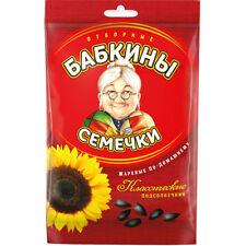 Sonnenblumenkerne Babkiny geröstet 100g  семечки  sunflower seeds