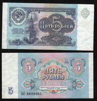 1991 Russia 5 ruble uncirculated crisp banknote P-239 USSR