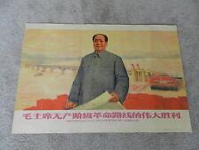 VINTAGE MAO  ZEDONG- MAO TSE-TUNG PROPOGANDA POSTER 1970- CHAIRMAN MAO- CHINA