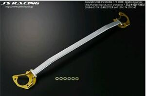 J's Racing:DC5 Front Tower Bar for Engine Torque Damper, TB-T5-F