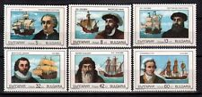 6302 BULGARIA 1990 Explorers and Their Ships MNH
