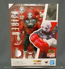 S.H. Figuarts Dragon Ball Super Jiren Bandai Limited Japan NEW