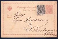 AUSTRIA BOSNIA  1900. mixed currency florin and crown DERVENTA ..see description