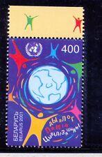 Weisrussland 419 postfrisch s. Scan