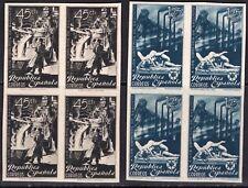 España 1938. Homenaje Obreros Sagunto bloque de 4 Variedad papel. Ed 773 / 774pc