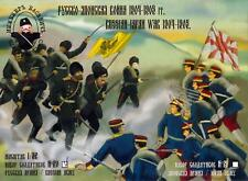 Basevich Figures 1/32 RUSSIAN ARMY FROM THE RUSSO-JAPANESE WAR Figure Set GRAY