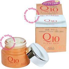 New KOSE Japan ViTAL AGE Coenzyme Q10 Facial Moisturizing Cream 40g (1.41oz)