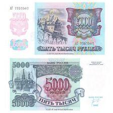 Russia 5000 Rubles 1992 P-252 Banknotes UNC