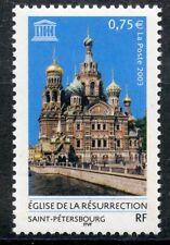 stamp / TIMBRE SERVICE  NEUF 129 ** UNESCO / 2003 / EGLISE SAINT PETERSBOURG