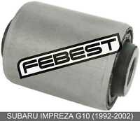 Front Arm Bushing Front Arm For Subaru Impreza G10 (1992-2002)
