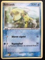Carte Pokemon RELICANTH 18/106 Rare EMERAUDE Bloc EX FR