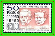 MEXICO 1975 PERSONALITIES  SC#C451 MNH CV$15.00 (E15-FEB) DID YOU SEE BEST OFFER