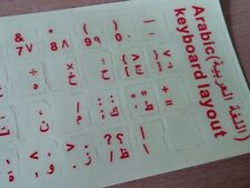 ARABIC-KEYBOARD-STICKERS-TRANSPARENT-RED-letters- suitable for any keyboard