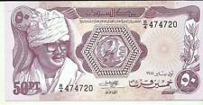 SUDAN 50 PIASTRES 1983  P 24. UNC CONDITION. 9RW 21ABRIL